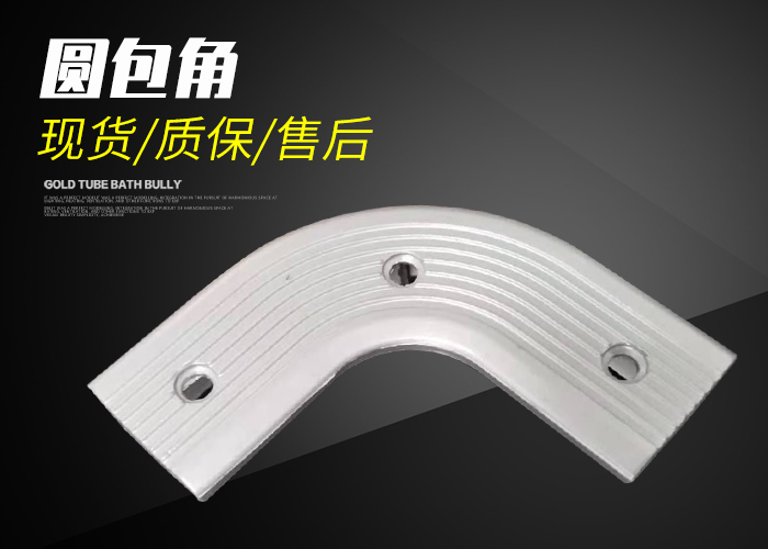 圓(yuan)包角